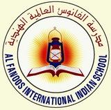 AL FANOOS INTERNATIONAL INDIAN SCHOOL