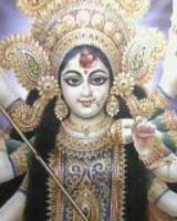 maa bhagwate