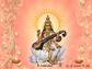 Ashok jha