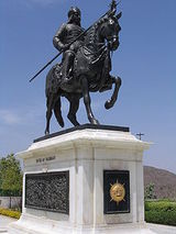 from maharana pratap