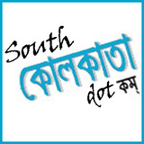 south calcutta