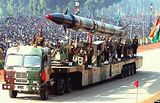 integrated guided missile development programme