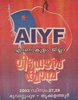 all india youth federation