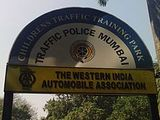 automobile association of india