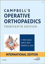 Campbells Operative Orthopaedics 13th Edition